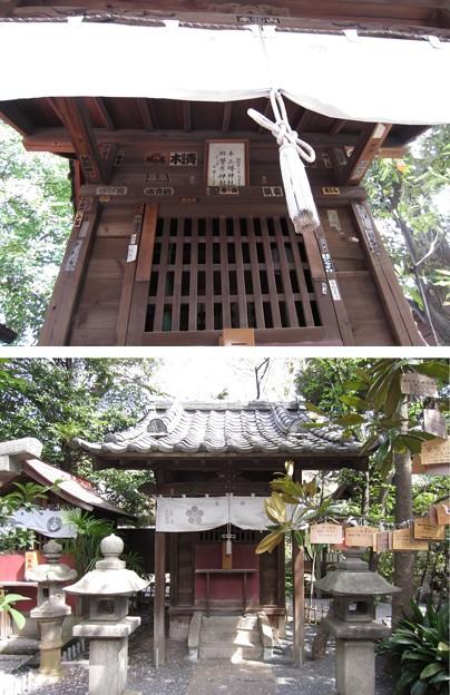 七社神社(東京都北区)天神・三峰