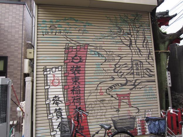 12.04.10.装束稲荷神社(東京都北区)