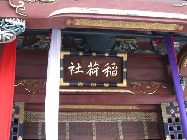 12.04.10.王子稲荷神社(東京都北区)