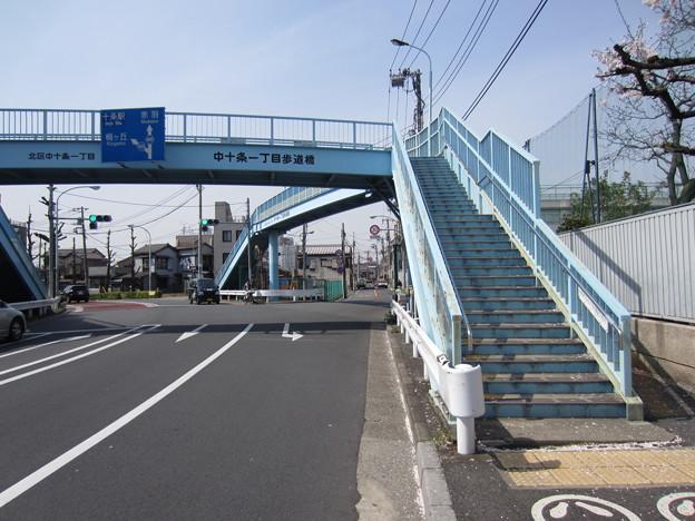 12.04.10.中十条一丁目歩道橋(北区中十条)