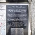 清水坂(北区中十条)