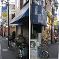 Photos: 11.01.31.旧中山道(北区滝野川)
