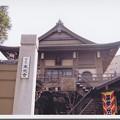 05.03.03.東光寺(板橋区板橋)