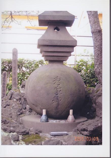 Photos: 05.03.03.東光寺(板橋区板橋)宇喜多秀家供養塔