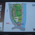 Photos: 11.01.31.加賀藩下屋敷跡内(板橋区加賀)加賀公園