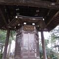 Photos: 東高野山 妙楽院 長命寺 (練馬区高野台)地蔵堂