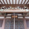 Photos: 東高野山 妙楽院 長命寺 (練馬区高野台)奥之院 御影堂