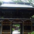 Photos: 武蔵野稲荷神社(練馬区栄町)随神門