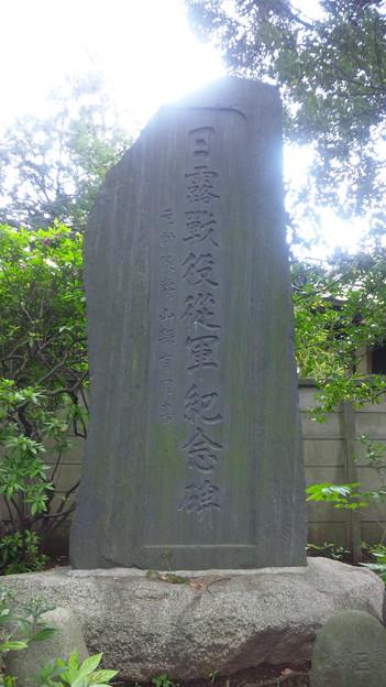 Photos: 豊玉氷川神社(練馬区豊玉南)日露戦役従軍紀年碑