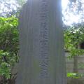 豊玉氷川神社(練馬区豊玉南)日露戦役従軍紀年碑