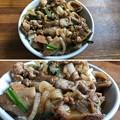 Photos: 天狗 北越ラーメン(北越谷)