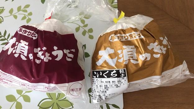 Photos: 大須のぎょうざ