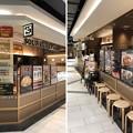 Photos: スープカレー 心 ヨドバシAkiba店