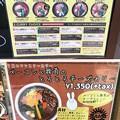 Curry&Cafe SAMA 神田店(千代田区)