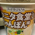 Photos: また(゜ω、゜)