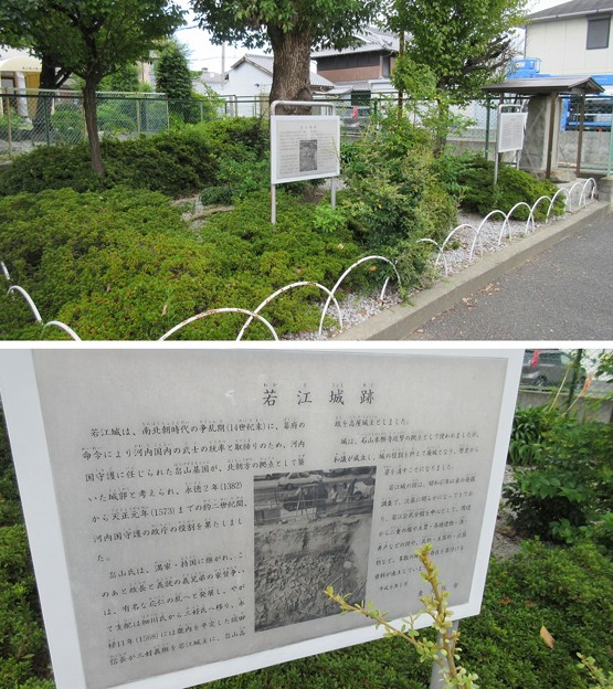 若江城跡(東大阪市)美女堂氏遺愛碑