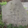 若江鏡神社(東大阪市)