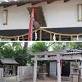 Photos: 若江鏡神社(東大阪市)皇大神宮