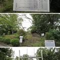 Photos: 大坂夏之陣小松山古戦場跡(柏原市)玉手山七号墳