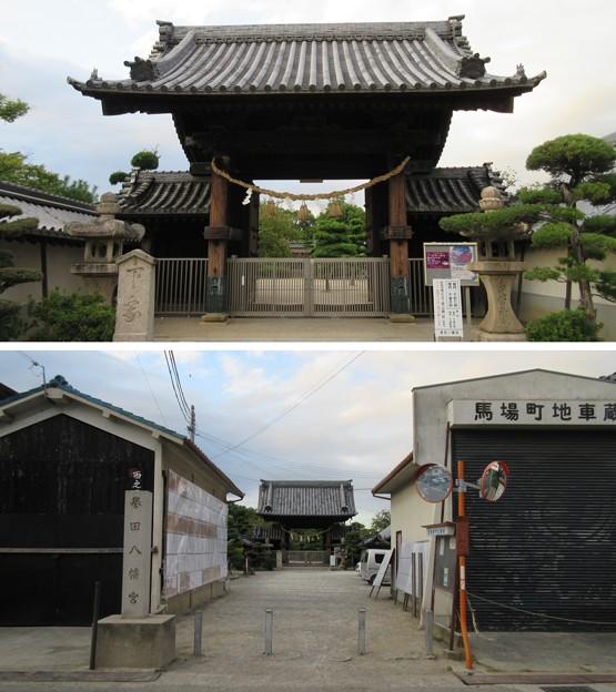 誉田八幡宮(羽曳野市)南大門