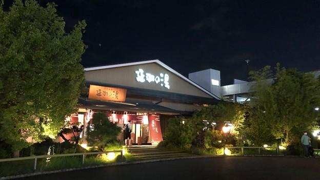 延羽の湯 本店 羽曳野(大阪府)