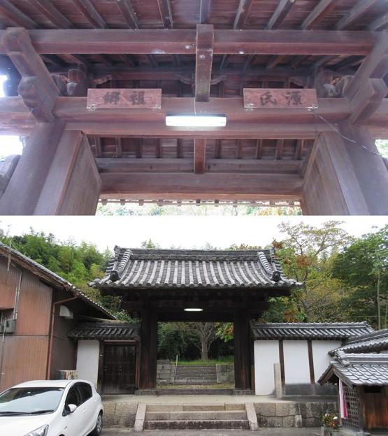 通法寺跡(羽曳野市)