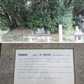 河内源氏三代菩提寺 通法寺跡(羽曳野市)2代 源頼義墓