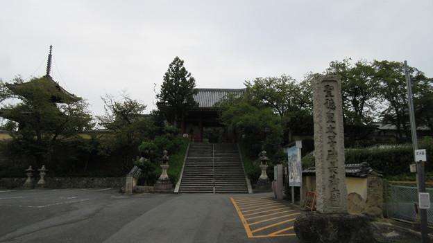 Photos: 叡福寺(南河内郡太子町)