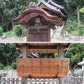 叡福寺(南河内郡太子町)聖徳太子磯長廟