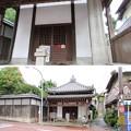 Photos: 西方院(聖徳太子御乳母三尼公御廟所。太子町)