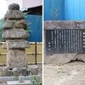 伝 蘇我馬子墓(南河内郡太子町)