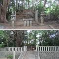 小野妹子墓(南河内郡太子町)