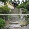 Photos: 弘川寺(南河内郡河南町)本坊