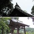 Photos: 弘川寺(南河内郡河南町)鐘楼