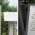 身方塚五輪塔(南河内郡千早赤阪村)