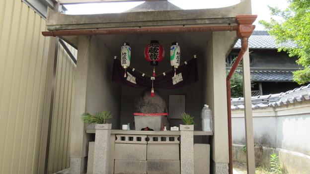 晴明塚(河内長野市)
