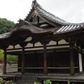 Photos: 金剛寺(河内長野市)食堂