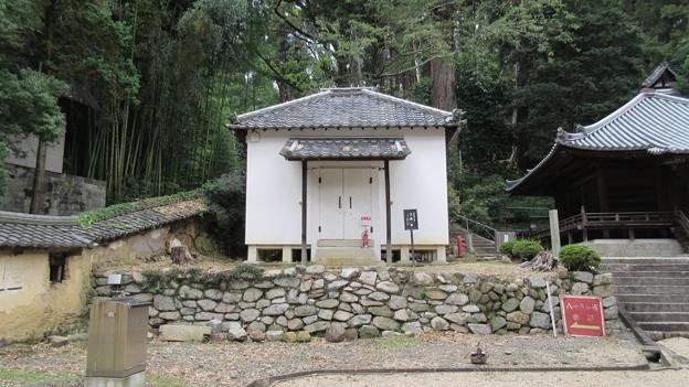 金剛寺(河内長野市)宝蔵