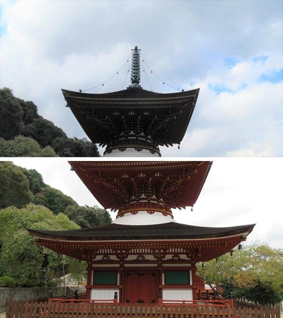 Photos: 金剛寺(河内長野市)多宝塔