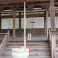 Photos: 金剛寺(河内長野市)五佛堂