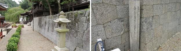 金剛寺(河内長野市)石灯籠