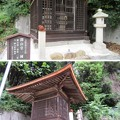 Photos: 金剛寺(河内長野市)開山堂