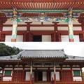 Photos: 金剛寺(河内長野市)金堂