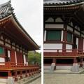 金剛寺(河内長野市)金堂・鐘楼