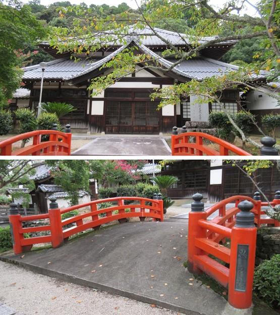 金剛寺(河内長野市)忍之橋・講堂