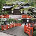 Photos: 金剛寺(河内長野市)忍之橋・講堂