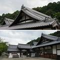 金剛寺(河内長野市)寺務所