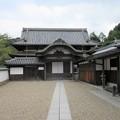 Photos: 金剛寺(河内長野市)大玄関