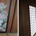 Photos: 金剛寺(河内長野市)奥殿 北朝御座所