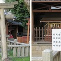 Photos: 感田神社(貝塚市)三之社・四之社・五之社、六之社